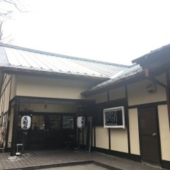 Отель Nikko Tokanso Никко фото 9