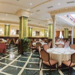Отель Reina Cristina питание фото 2