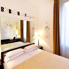 Отель Al Cappello Rosso Италия, Болонья - 2 отзыва об отеле, цены и фото номеров - забронировать отель Al Cappello Rosso онлайн комната для гостей