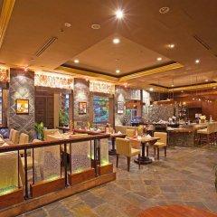 Lotte Legend Hotel Saigon питание