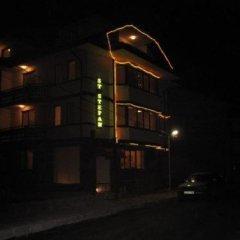 Апартаменты Sveti Stefan Apartment House Банско вид на фасад