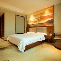 Wuyue Scenic Area Hotel Jinggangshan комната для гостей