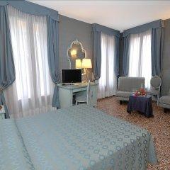 Отель Antica Venezia Италия, Венеция - 1 отзыв об отеле, цены и фото номеров - забронировать отель Antica Venezia онлайн комната для гостей фото 3
