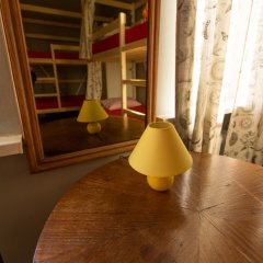 Artist Hostel na Kievskoy комната для гостей фото 5