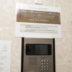 Smart Hotel Hakata 4 Хаката