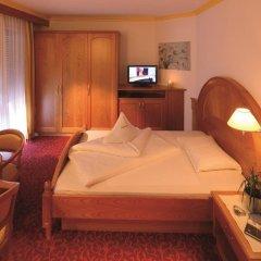 Hotel Sonnenburg Меран комната для гостей