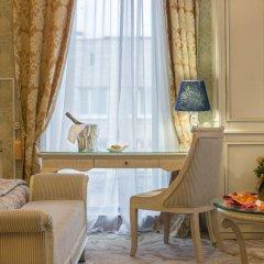 Гостиница Happy Inn St. Petersburg удобства в номере фото 2
