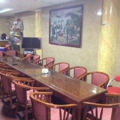 Tam Anh Hotel Halong гостиничный бар