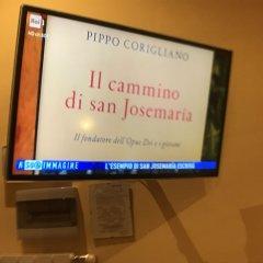 Отель Albergo Parigi Италия, Генуя - отзывы, цены и фото номеров - забронировать отель Albergo Parigi онлайн интерьер отеля фото 3