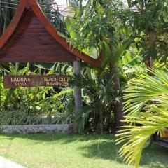 Отель Laguna Beach Club Ланта фото 9