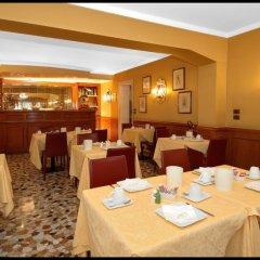 Hotel American-Dinesen питание фото 2