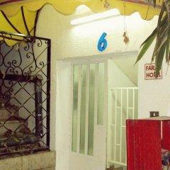 Farah Hotel детские мероприятия