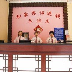 Beijing Hejia Hotel интерьер отеля фото 2