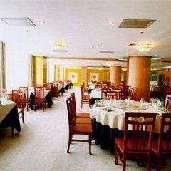Отель CANAAN Сиань фото 5