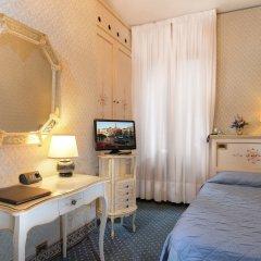 Отель Ca' Rialto House Италия, Венеция - 2 отзыва об отеле, цены и фото номеров - забронировать отель Ca' Rialto House онлайн
