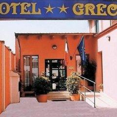 Отель Greco Италия, Милан - 1 отзыв об отеле, цены и фото номеров - забронировать отель Greco онлайн фото 5