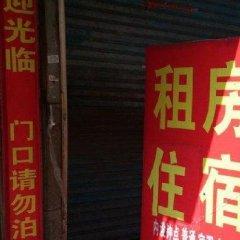 Zufang Hostel (Zhongshan Torch Development Zone) вид на фасад