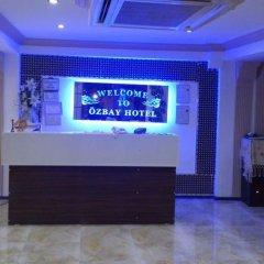 Ozbay Hotel Турция, Памуккале - отзывы, цены и фото номеров - забронировать отель Ozbay Hotel онлайн спа фото 2