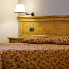 Отель Santa Caterina Италия, Помпеи - отзывы, цены и фото номеров - забронировать отель Santa Caterina онлайн интерьер отеля фото 2
