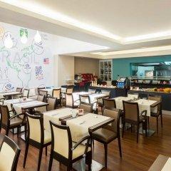 TRYP Lisboa Oriente Hotel питание фото 2