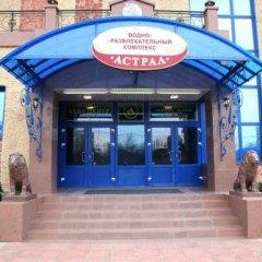 Гостиница Астрал (комплекс А) в Тихвине отзывы, цены и фото номеров - забронировать гостиницу Астрал (комплекс А) онлайн Тихвин фото 14
