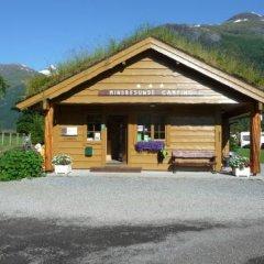 Отель Mindresunde Camping фото 19