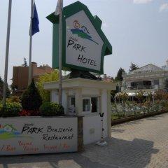 Park Hotel Tuzla Турция, Стамбул - отзывы, цены и фото номеров - забронировать отель Park Hotel Tuzla онлайн фото 25