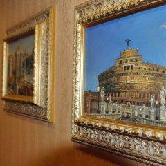 Отель Vatican Holiday балкон