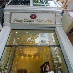 Отель Rising Dragon Grand Hotel Вьетнам, Ханой - отзывы, цены и фото номеров - забронировать отель Rising Dragon Grand Hotel онлайн помещение для мероприятий