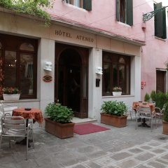 Hotel Ateneo фото 20
