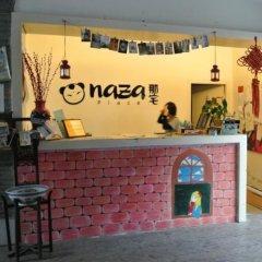Отель Shanghai Naza Place Youth Hostel Китай, Шанхай - отзывы, цены и фото номеров - забронировать отель Shanghai Naza Place Youth Hostel онлайн интерьер отеля фото 2