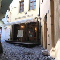 Отель FanTom Home Чехия, Прага - отзывы, цены и фото номеров - забронировать отель FanTom Home онлайн развлечения