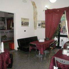 Отель Albergo Posta Генуя интерьер отеля фото 2