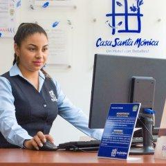 Отель Casa Santa Mónica Колумбия, Кали - отзывы, цены и фото номеров - забронировать отель Casa Santa Mónica онлайн банкомат