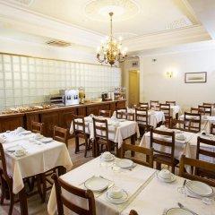 Отель Dom Sancho I Португалия, Лиссабон - 1 отзыв об отеле, цены и фото номеров - забронировать отель Dom Sancho I онлайн питание