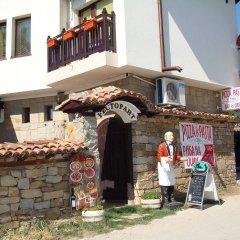 Отель Елена Велико Тырново детские мероприятия фото 2