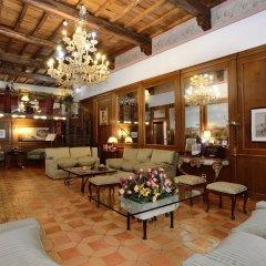 Отель Pantheon Италия, Рим - отзывы, цены и фото номеров - забронировать отель Pantheon онлайн интерьер отеля фото 3