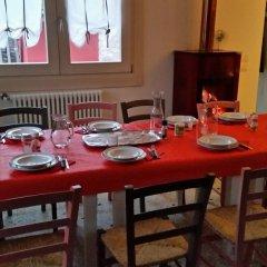 Отель B&B La Porta Rossa Италия, Ноале - отзывы, цены и фото номеров - забронировать отель B&B La Porta Rossa онлайн питание фото 2