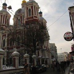 Гостевой дом Capital Москва