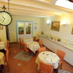 Отель Mediterraneo Сиракуза питание