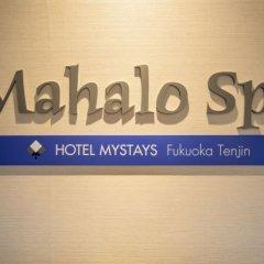 Отель Mystays Tenjin Тэндзин фитнесс-зал