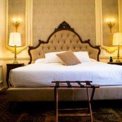 Отель Casa San Jacinto Мехико комната для гостей фото 5