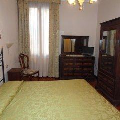 Отель Residenza Grisostomo Венеция удобства в номере