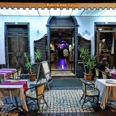Отель Talisman Португалия, Понта-Делгада - отзывы, цены и фото номеров - забронировать отель Talisman онлайн питание фото 2