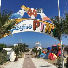 Hotel La Dolce Vita пляж фото 2