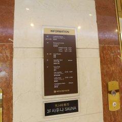 New Kukje Hotel банкомат