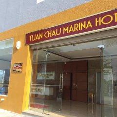 Отель Tuan Chau Marina Hotel Вьетнам, Халонг - отзывы, цены и фото номеров - забронировать отель Tuan Chau Marina Hotel онлайн банкомат
