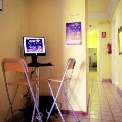 Отель Barcelona City Ramblas (Pensión Canaletas) Испания, Барселона - 1 отзыв об отеле, цены и фото номеров - забронировать отель Barcelona City Ramblas (Pensión Canaletas) онлайн спортивное сооружение