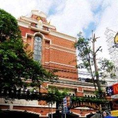 Отель Buddy Lodge Бангкок детские мероприятия фото 2