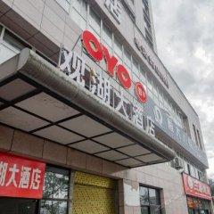 Guanhu Hotel вид на фасад фото 5